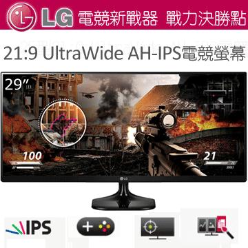 lg 29um58-p 29型21:9 AH-IpS RF液晶顯示器
