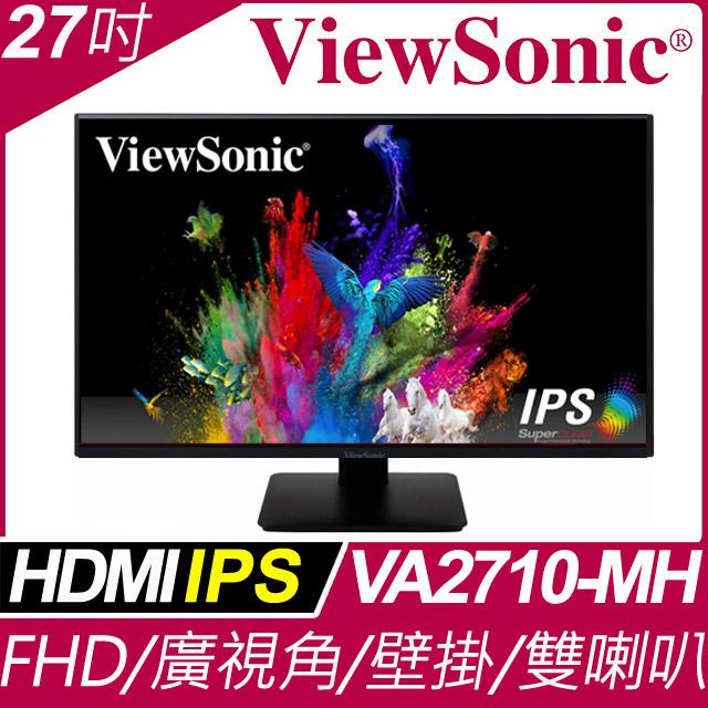 ViewSonic VA2710-MH 抗藍光寬螢幕(27吋/ FHD/ HDMI/ 喇叭/ IPS)