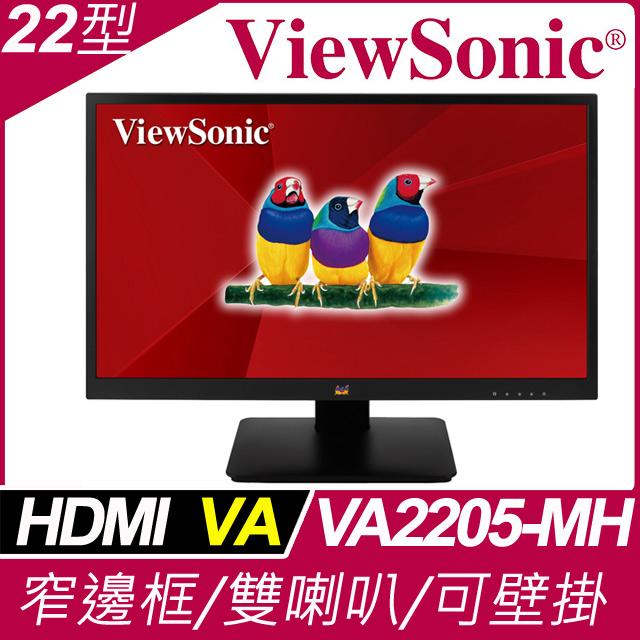 優派ViewSonic VA2205-MH 22型寬螢幕