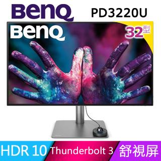 BENQ PD3220U(不閃屏+LBL)