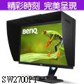BENQ SW2700PT(不閃屏+低藍光)
