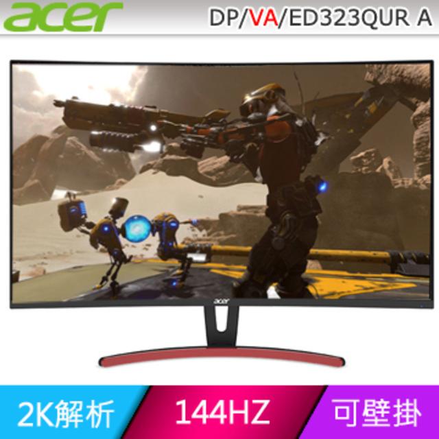 Acer  ED323QUR A電競螢幕(32型/2K/FreeSync/144Hz)