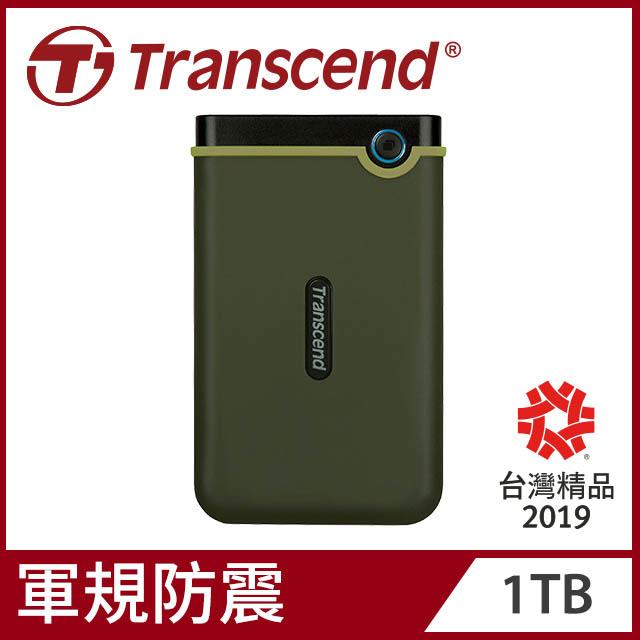【Transcend 創見】1TB StoreJet 25M3 軍規防震2.5吋USB3.1行動硬碟-橄欖綠