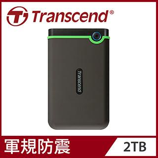 【Transcend 創見】2TB StoreJet 25M3 2.5吋USB3.1行動硬碟-太空灰