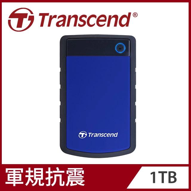 【Transcend 創見】1TB StoreJet 25H3 軍規防震2.5吋USB3.1行動硬碟-寶石藍