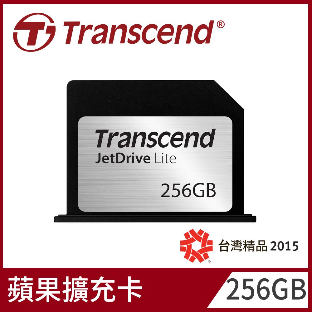 限時下殺85折↘ 【Transcend 創見】256GB JetDrive Lite 360 Mac專用擴充卡(MacBook Pro (Retina)15