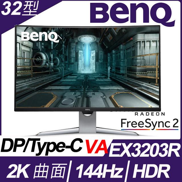 ★原價$24900↘狂降特賣→要買要快★BenQ EX3203R 32型2K曲面電競螢幕