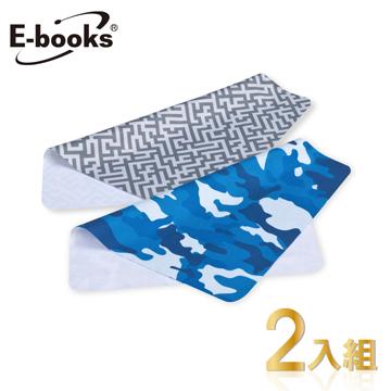 E-books A8 高科技超細纖維擦拭布(M) 2入