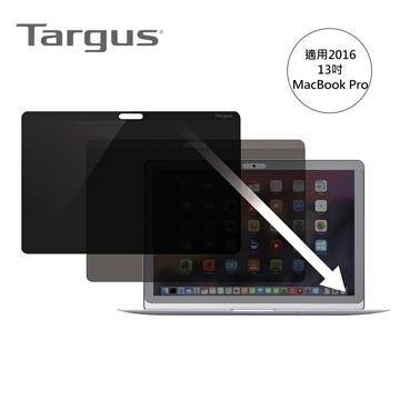 Targus 13吋MackBook Pro 雙面磁性防窺護目鏡-ASM133MBP6AP