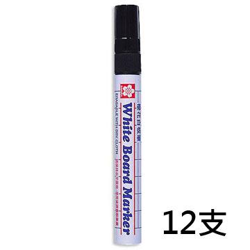 櫻花XLWBK 白板筆〈黑〉12支
