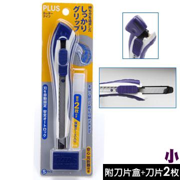 【PLUS】藍白美工刀--小(附:廢棄刀片盒+刀片2枚)