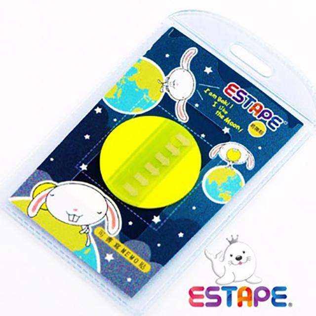 【王佳膠帶Seal King】隨手貼ESTAPE (月亮造型Memo可書寫)全螢光黄