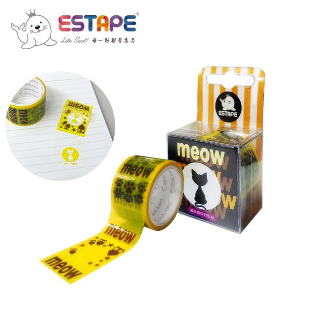 ESTAPE 全轉保密膠帶 貓咪寶貝封密貼 SKP-330002