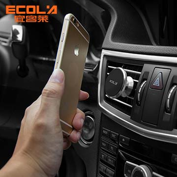 ECOLA  FREEDOM系列汽車冷氣出風口磁吸支架(銀色/金色)
