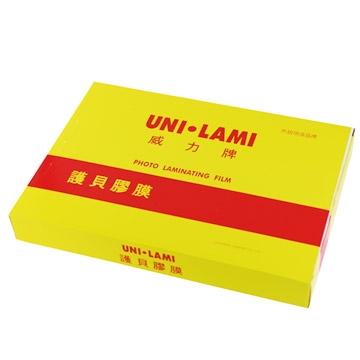 威力牌UNI-LAMI高級護貝膠膜/A4/80μ/200張