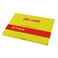 威力牌UNI-LAMI高級護貝膠膜/A4/80μ/100張