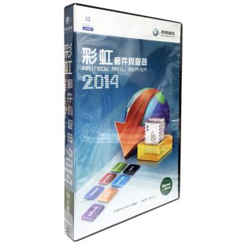 彩虹郵件伺服器(Mail 2014) - 50組用戶授權盒裝版