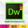 Adobe Dreamweaver CC 企業雲端授權版