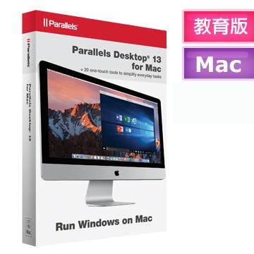 Parallels Desktop 13 for Mac 教育版