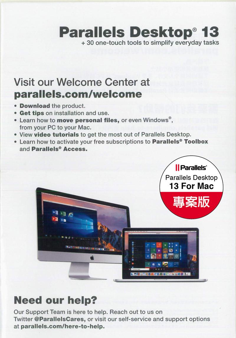 PChome Online 商店街- PChome 24h購物- Parallels Desktop 13