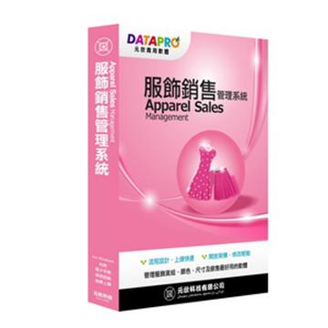 元欣服飾銷售(3號)管理系統-實用單機版元欣POS