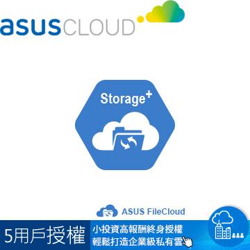 ASUS FileCloud 企業檔案雲 (5用戶授權)