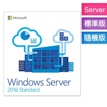 Windows Server Standard 2016 64Bit 16 Core 中文標準隨機版(不含CAL)