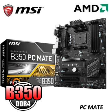 微星 B350 PC MATE 主機板