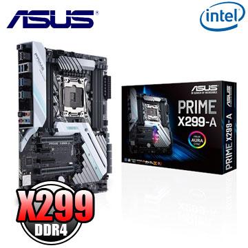 華碩 PRIME X299-A 主機板