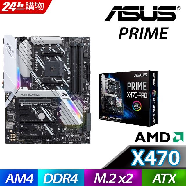 華碩 PRIME-X470-PRO 主機板