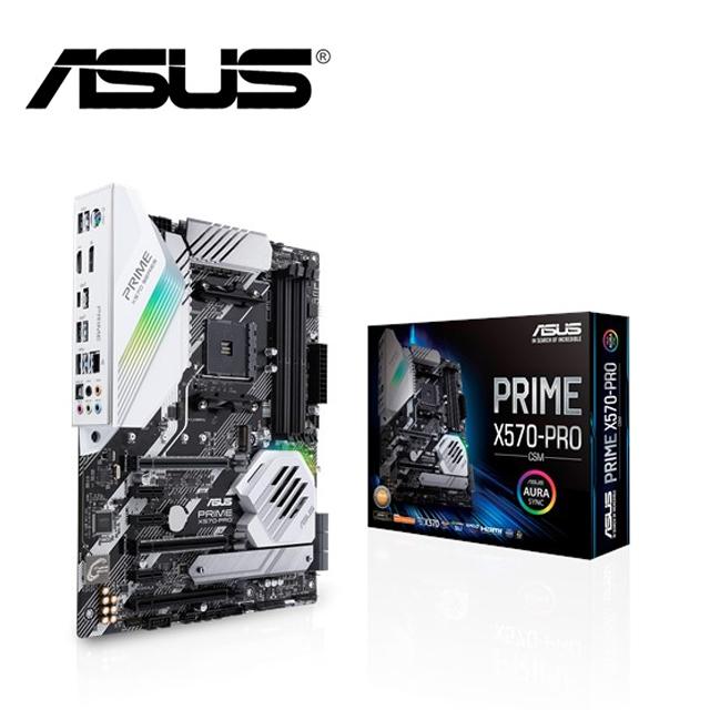 華碩 PRIME-X570-PRO/CSM 主機板