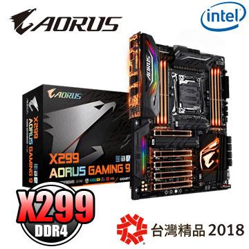 技嘉 X299 AORUS GAMING 9-1 主機板