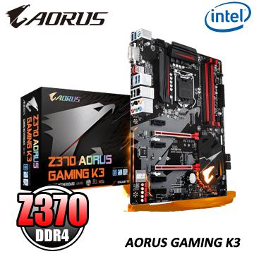 技嘉Z370 AORUS GAMING K3主機板