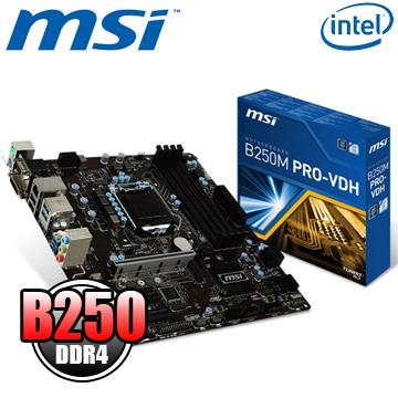 微星B250M PRO-VDH Intel 1151主機板