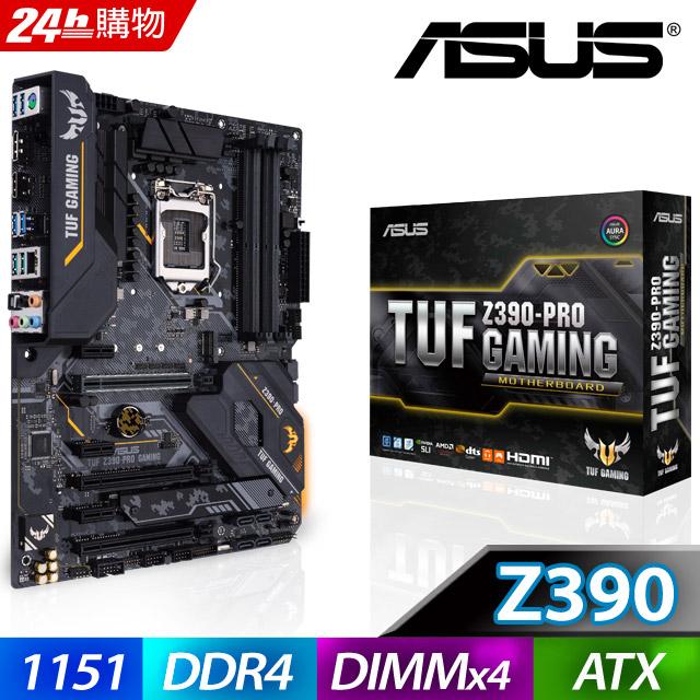 ★Z390+i7-9700KF★華碩 TUF-Z390-PRO-GAMING 主機板+Intel 盒裝 Core i7-9700KF
