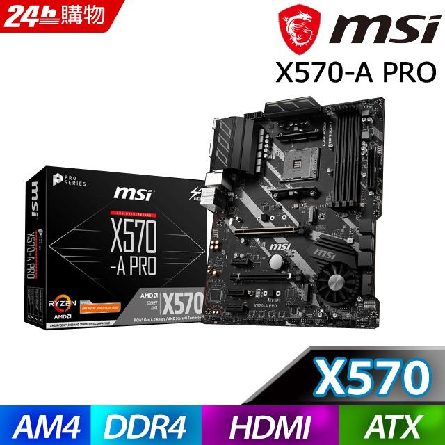 (X570 + R5-3500X) 微星 X570-A PRO 主機板 + AMD R5-3500X