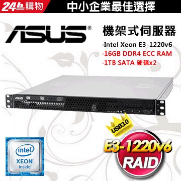 整機原廠配件ASUS RS100-E9機架式伺服器