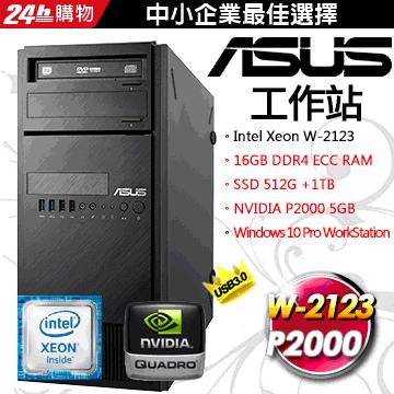 新一代 Intel W 處理器ASUS WS880TECC 繪圖工作站P2000 專業繪圖卡