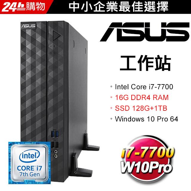 華碩原廠SSDASUS 7代 i7 薄型工作站ESC510 G4 SFF 機種