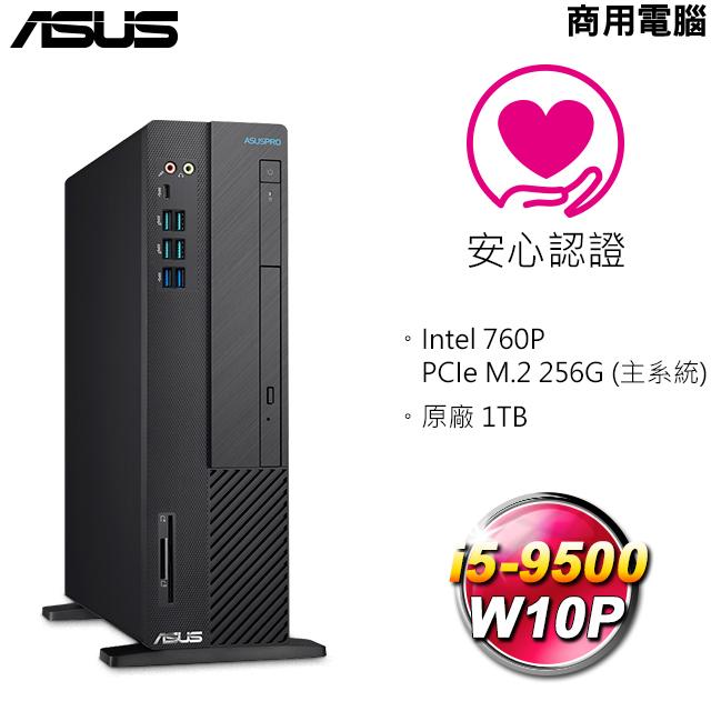 ASUS M641SC 9代i5 Win10 Pro 商用電腦