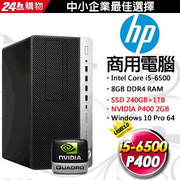 超值的記憶體擴充空間HP ProDesk 600 G3 i5 直立式商用電腦P600 2GB 專業繪圖卡