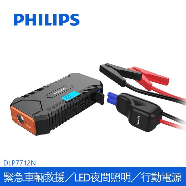 PHILIPS 飛利浦 DLP7712N LED顯示救車行動電源6800mAh