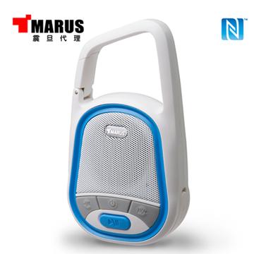 MARUS NFC大扣環防潑水隨身藍牙喇叭(MSK-92-BU)