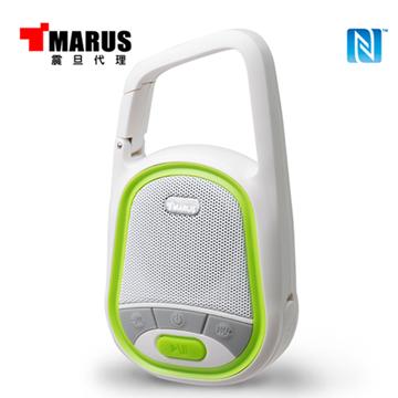 MARUS NFC大扣環防潑水隨身藍牙喇叭(MSK-92-GN)