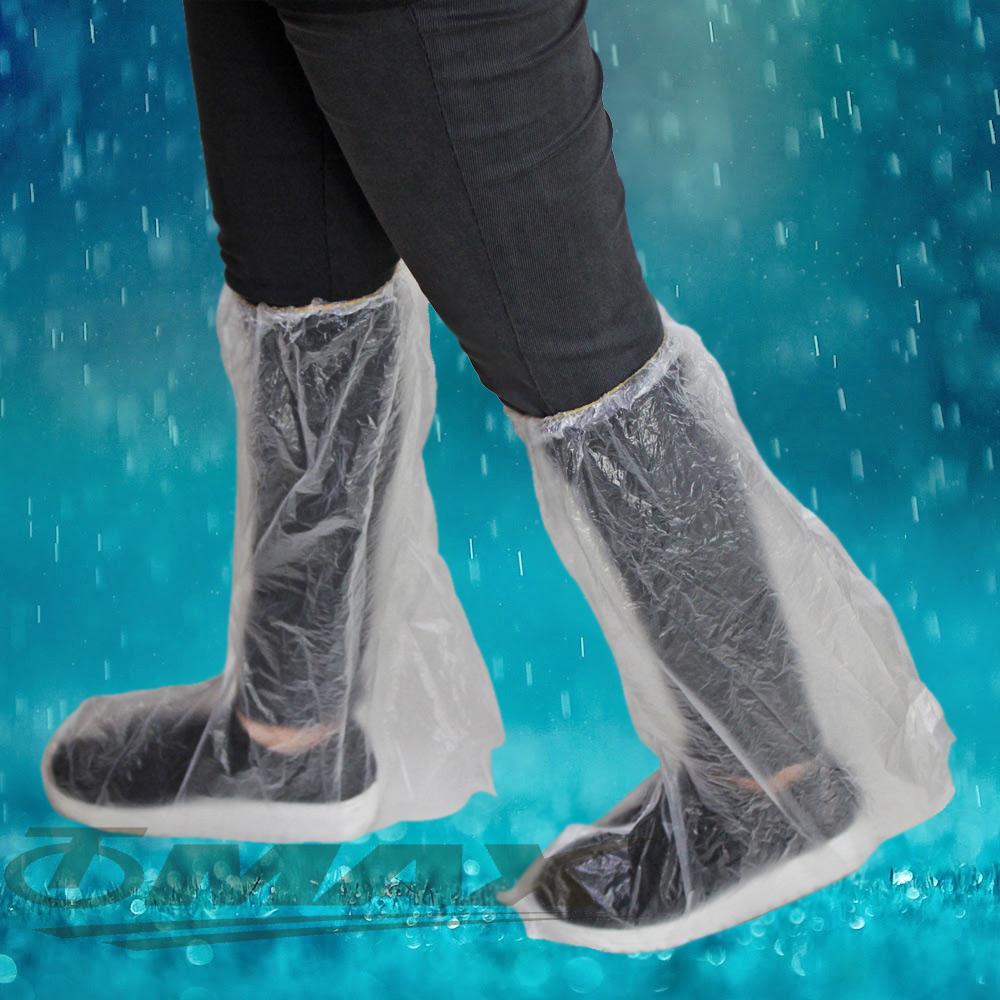 omax透明通用型雨鞋套-24雙(12包)