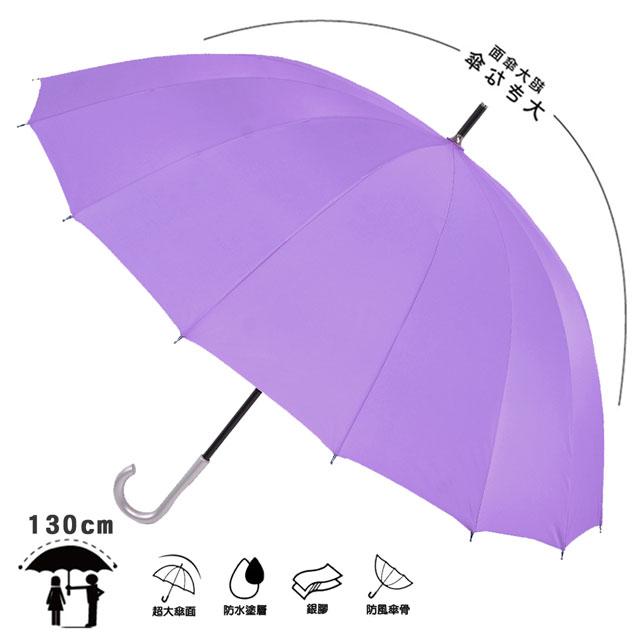 【2mm】日本樂天第一名正16骨無敵傘(淺紫) ※日本熱銷超大傘