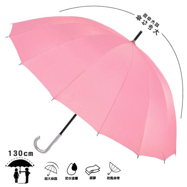 【2mm】日本樂天第一名正16骨無敵傘(粉紅) ※日本熱銷超大傘