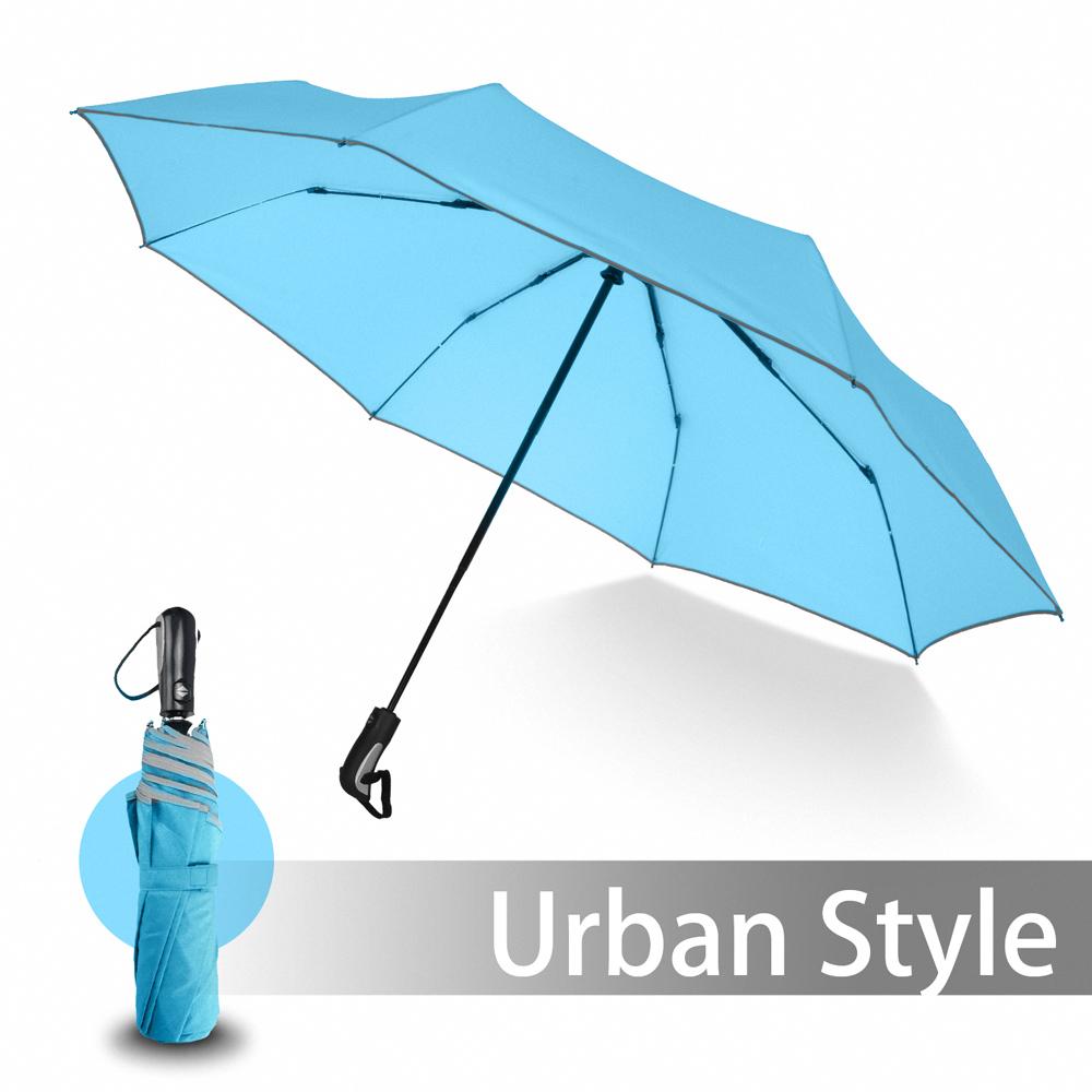 2mm 都會行旅 超大傘面抗風自動開收傘 (灰藍)