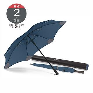 紐西蘭【BLUNT】保蘭特 抗強風功能傘 CLASSIC 經典直傘 (海軍藍)