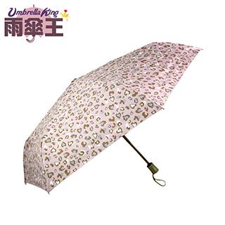 【雨傘王-終身免費維修】甜心豹紋遮光防曬自動傘-粉色豹紋